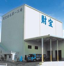 Hoyo Center Satsuma Meijimura