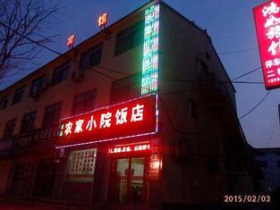 Wuxiang Shengtai Farmstay