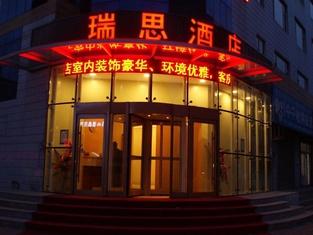 Ruisi City Hotel