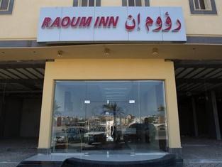 Raoum Inn Hafr Al Baten
