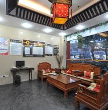 Super 8 (Yangzhou Wenchangge)
