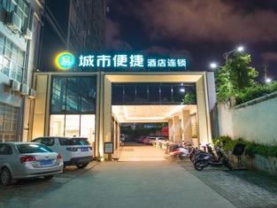 Shuang Yue Boutique Hotel