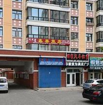 Manzhouli Xintai Guest House