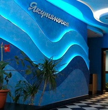 Hotel Yakutyanochka