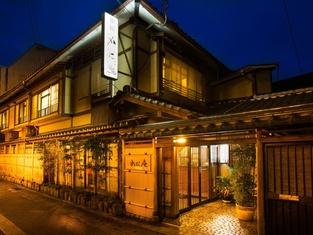 Kinosaki The Crab House Kanian