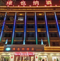 Vienna Hotel (Huanghe Middle Road, Golmud)