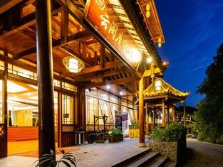 Yunge Holiday Hotel (Zhaoxing Dongzhai Landscape)