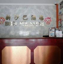 OYO 1159 Hotel New Sabah Kota Kinabalu