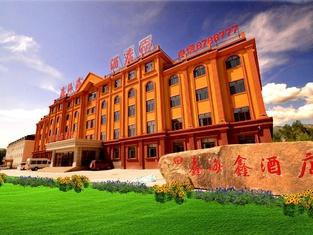 Xinhaixin Hotel Koktokay