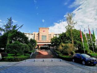 Ramada Plaza Chongqing West