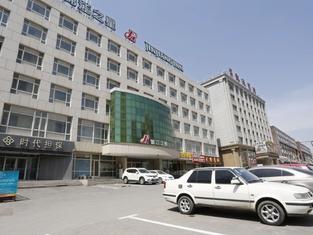 Jinjiang Inn (Changchun Railway Station Wanda Plaza)