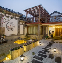 Rushui Inn