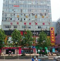 Qitian Boutique Hotel