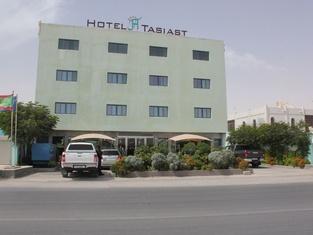 Hotel Tasiast