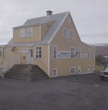 Fossholl Guesthouse