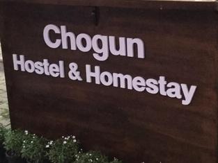 Chogun Hostel