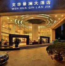Wenhua Jinglan Hotel