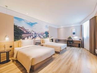 Atour Hotel (Nanjing Xinjiekou Wangfu Street)
