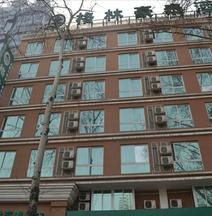 GreenTree Inn (Luoyang Wangcheng Square)