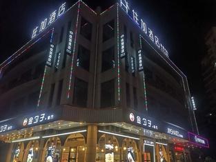 Home Piu Hotel (Wenzhou Huanglong Kangcheng)