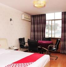Xingyi Jiayue Hotel