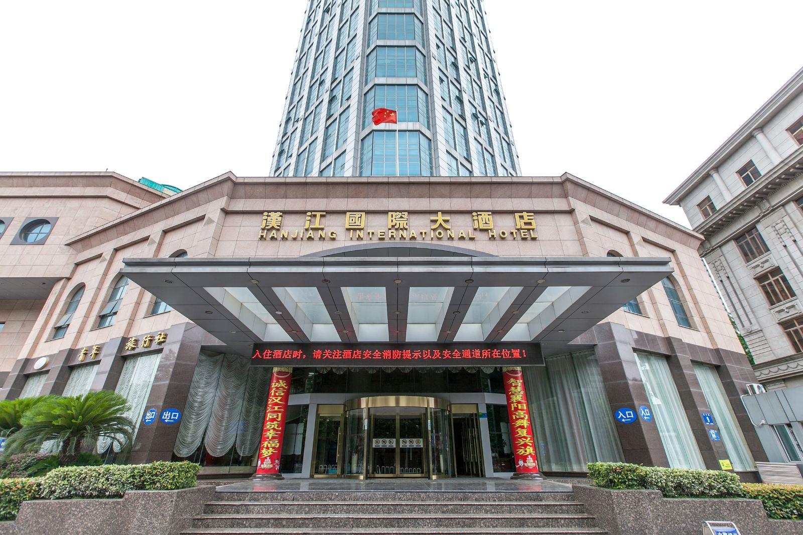 Hanjiang International Hotel
