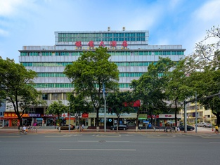 Insail Hotels  (Airport Road Guangzhou)