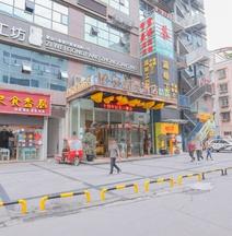 Yijia City Hotel (Mianyang Tieniu Square)