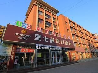 100 Inn