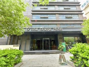 Crystal Orange Hotel (Wuxi Nanchan Temple)