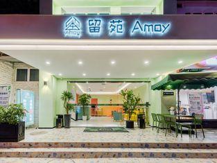 Amoy Smart Hotel