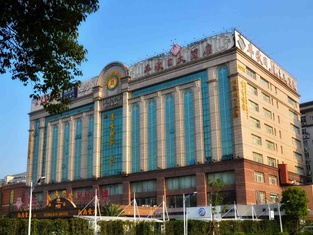 Scholars Hotel (Shanghai Hongqiao The Mixc Longbai Metro Station)