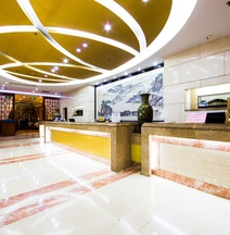 Beijing Bao Lin Xuan International Hotel
