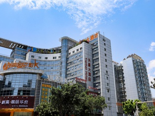 Tianhao Hotel (Xichang Qionghai Wetland)