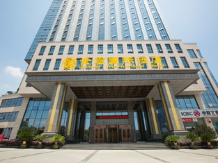 Jin Hong International Hotel