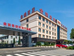 JinHou Group Weihai Hotel