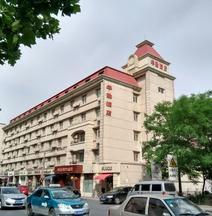 Huakan Business Hotel
