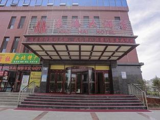Haohai Hotel