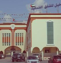 OYO 172 Al Nakheel Hotel Apartments