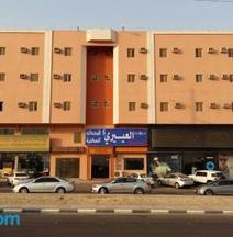 Al Eairy Apartments - Al Ahsa 5