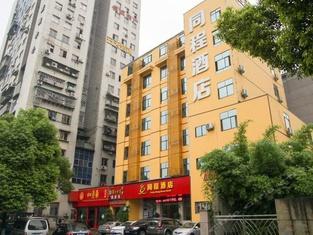 Tongcheng Hotel