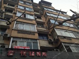 Junyue Hostel