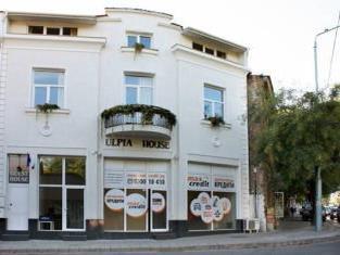 Ulpia House