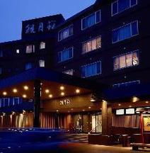 Kangetsuen Hotel