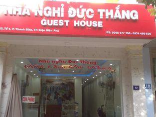 Duc Thang Guest House (Nhà Nghỉ Đức Thắng)