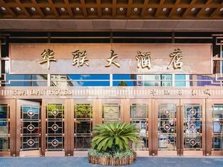 Hua Lian Hotel