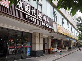 Suoyuan Yishe Apartment(Liuzhou Chenghong Wanda Sunshine 100 Branch)