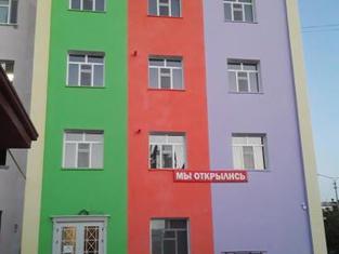 Alsys Hostel