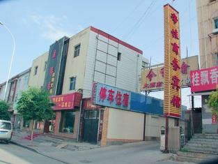 Yongchang Dijia Business Motel