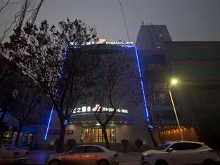 Jinjiang Inn (Anyang Wenfeng Avenue)